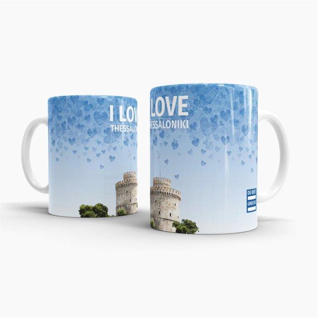 Du bist Grieche - Tasse - I love Thessaloniki