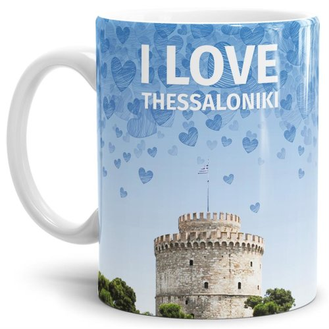 I LOVE Thessaloniki Tasse
