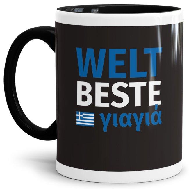 Du bist Grieche - Tasse - Weltbeste Oma