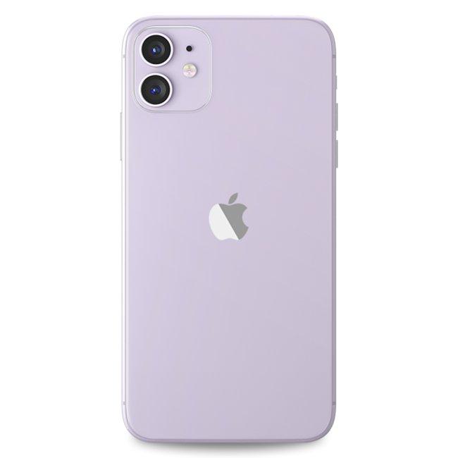 Handyhüllen für iPhone 11